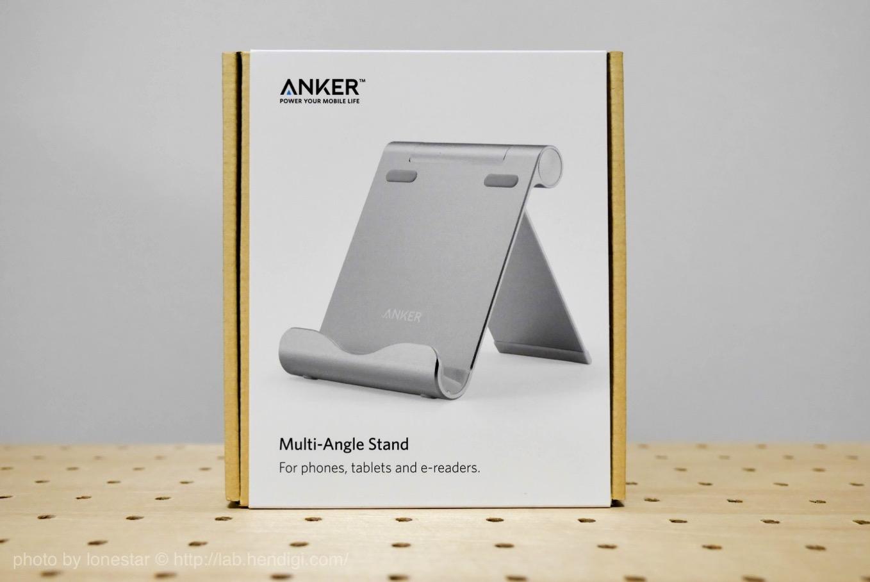 ANKER タブレット スタンド