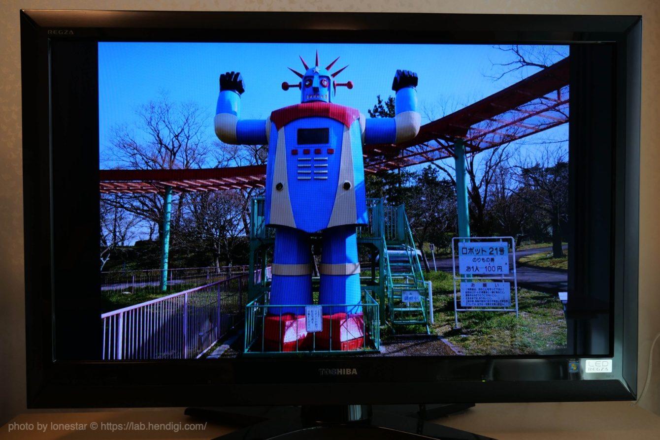 プライムフォト テレビ