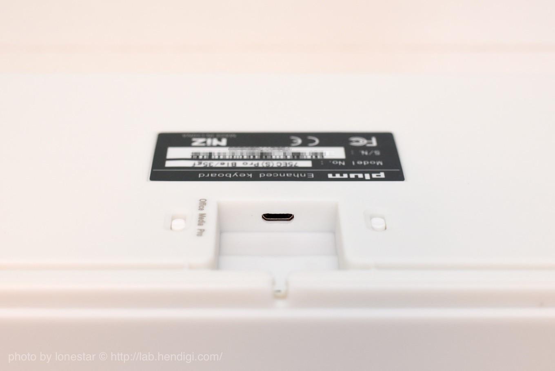 静電容量無接点方式 NiZ キーボード