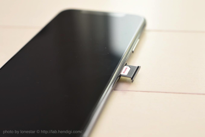 iPhone X 格安SIM