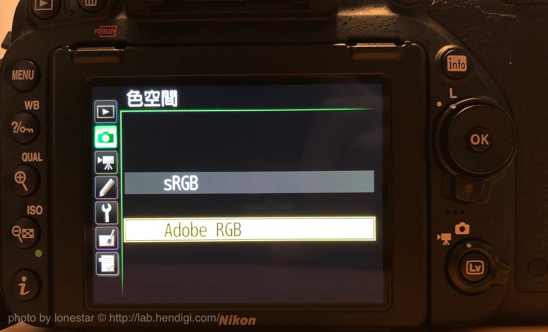 D750 Adobe RGB