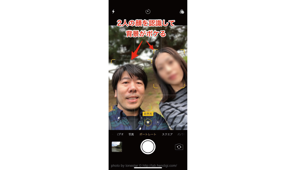 iPhone X 自撮り