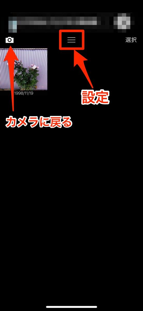 Huji Cam 日付