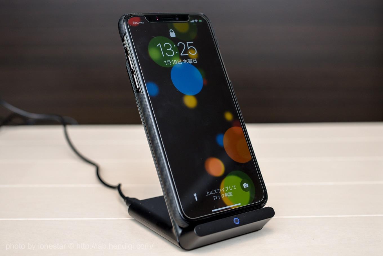 iPhone X ワイヤレス充電器 スタンドタイプ