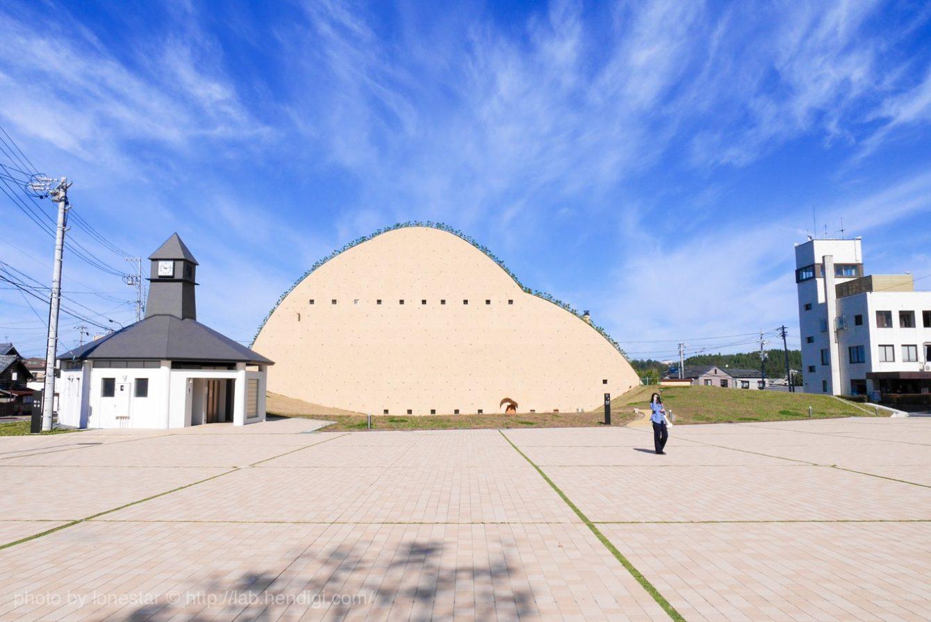 モザイクタイルミュージアム 外観