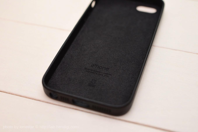 iPhone SE レザーケース