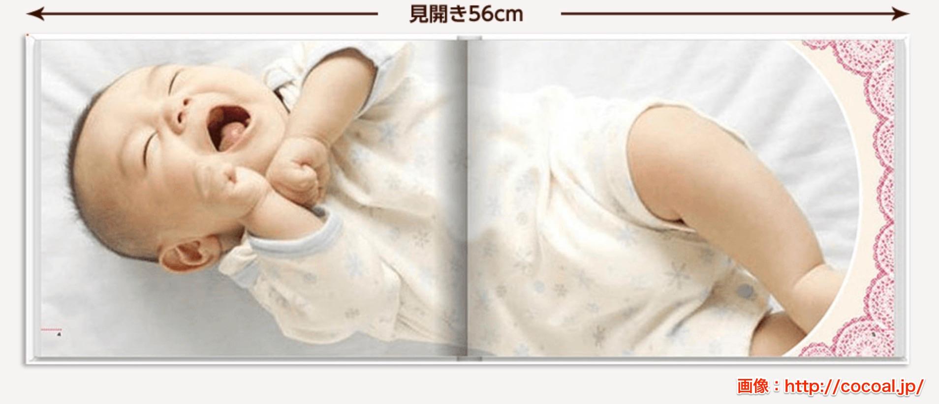 赤ちゃん 全身 写真