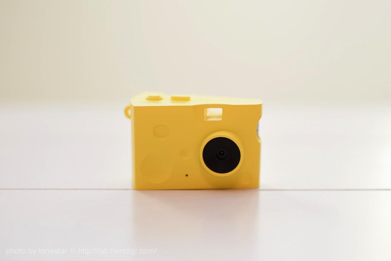 DSC Pieni Cheese
