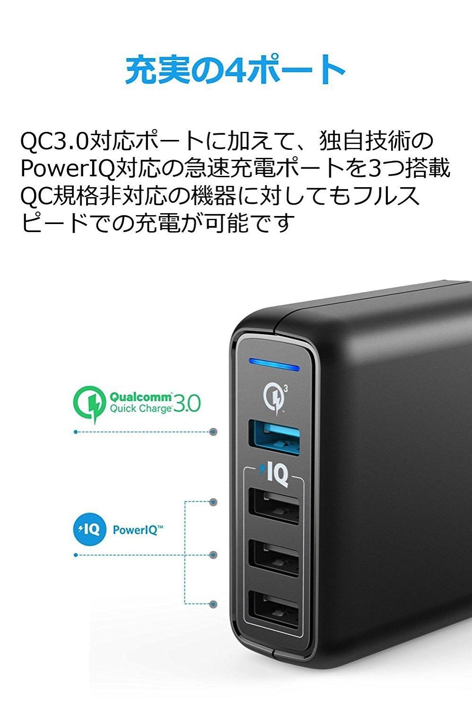QC3.0 ANKER