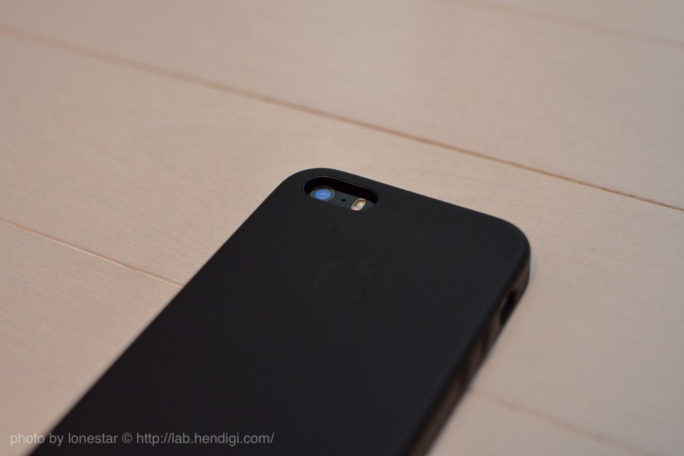 iPhone SE レザーケース 純正