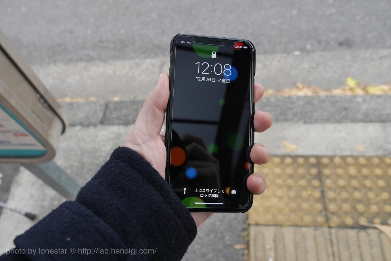 iPhone X Suica