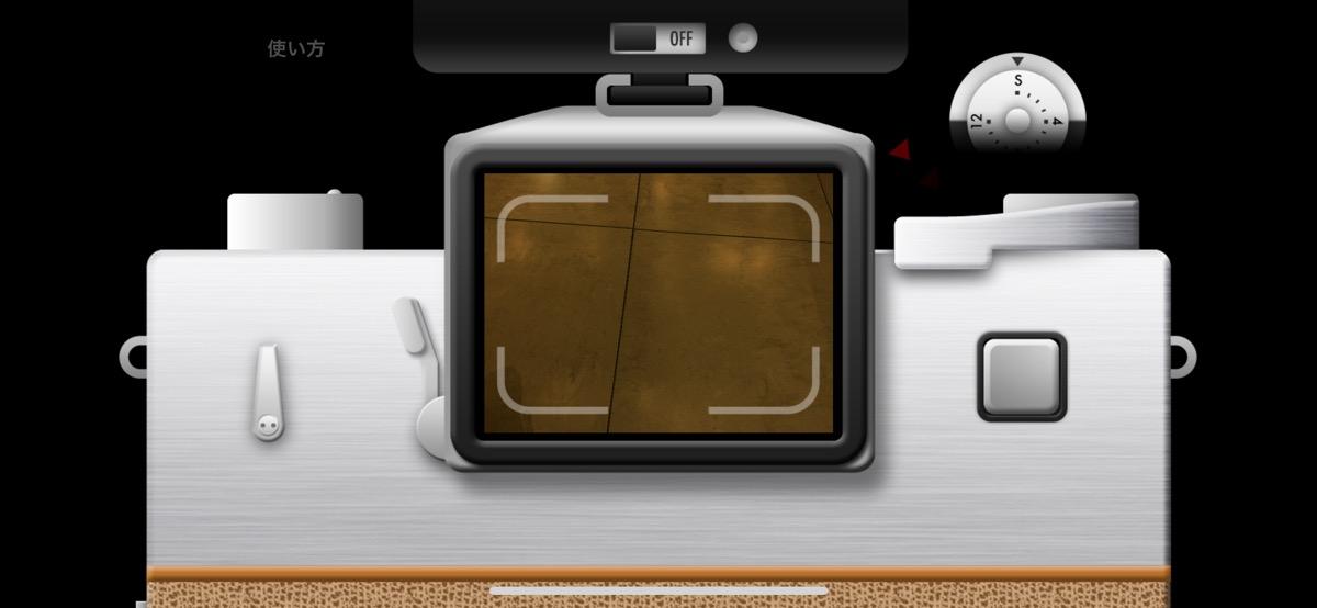 フィルムカメラ アプリ