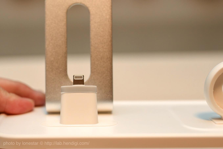 iPhone 充電 スタンド