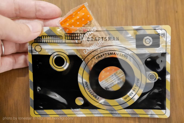 seria カメラ ギフトバッグ