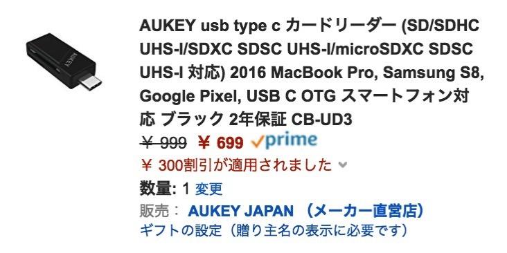 USB C カードリーダー
