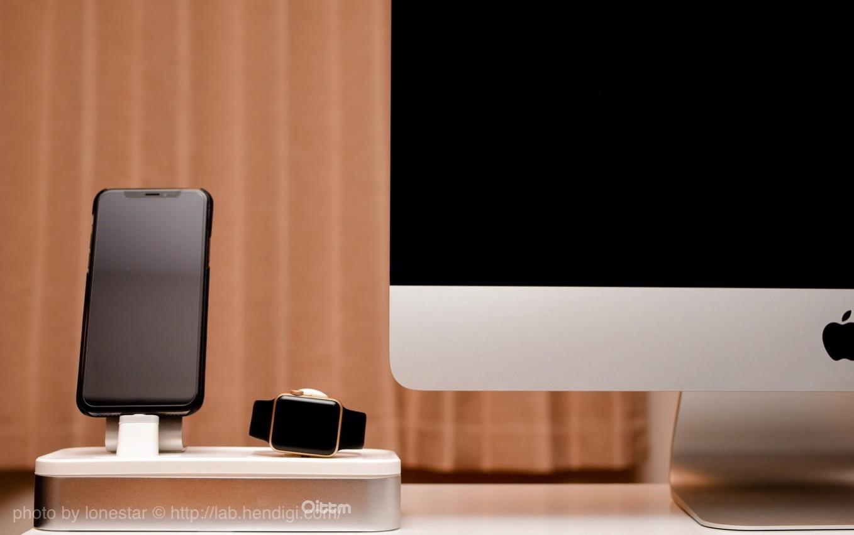 iPhone Apple Watch 充電スタンド
