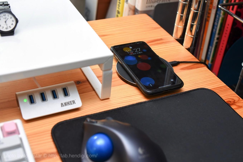 平置き型 ワイヤレス充電器 デメリット