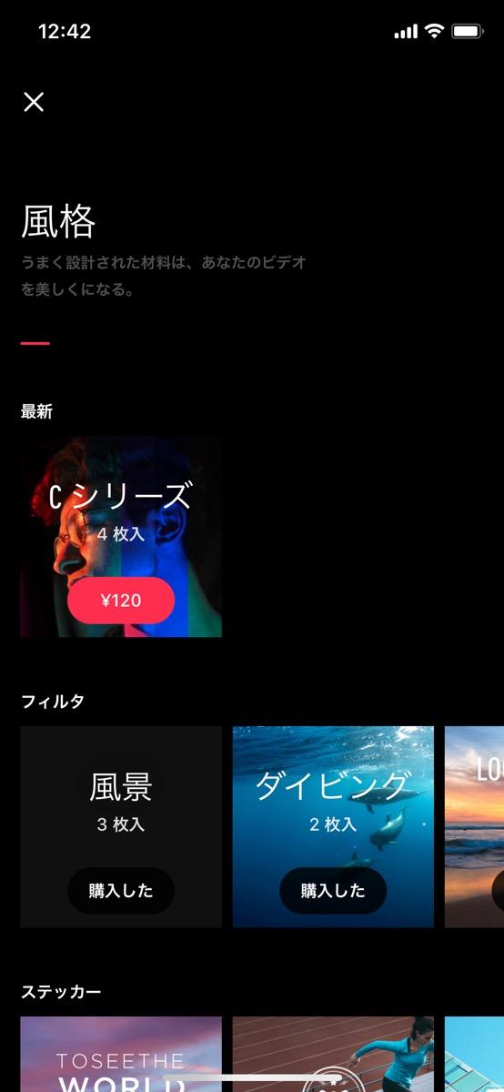 VUE アプリ レビュー