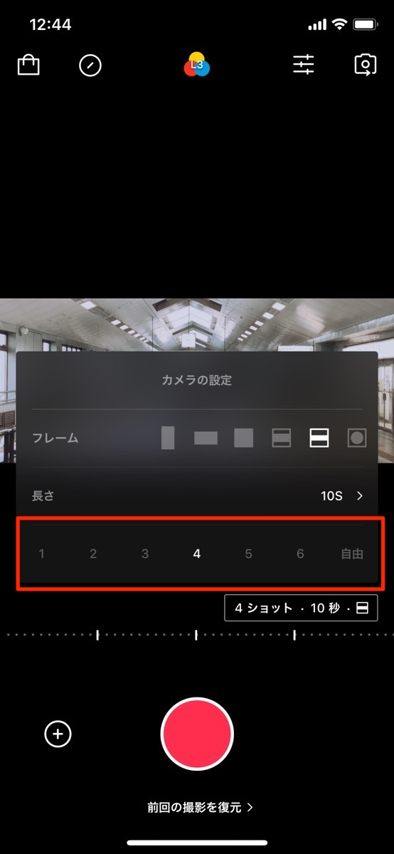 th_IMG_8286.jpg