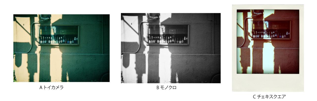 軽米写真館 オリジナルカメラ