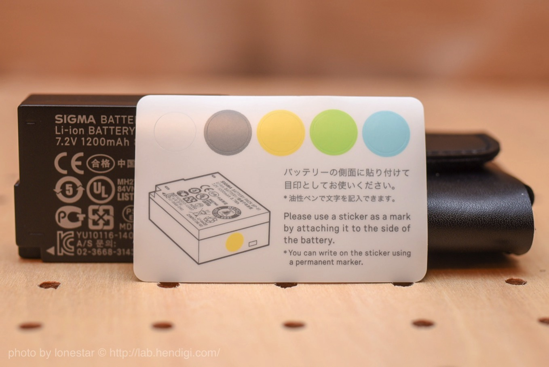 ルミックス G8 互換バッテリー