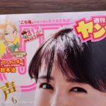 ファインダー-京都女学院物語-