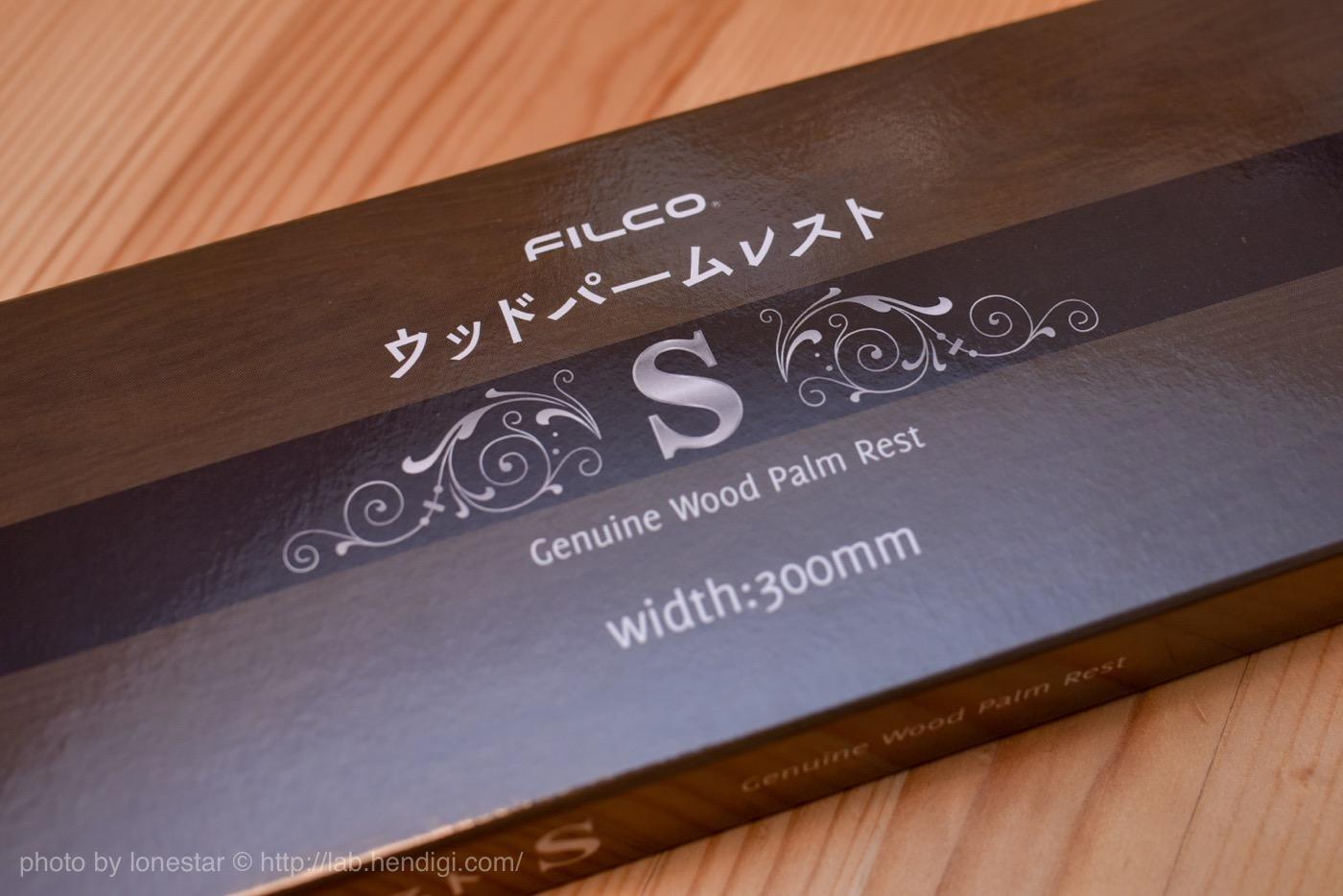 FILCO ウッドパームレスト Sサイズ