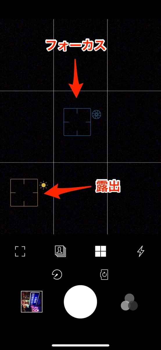 ライトプラス アプリ