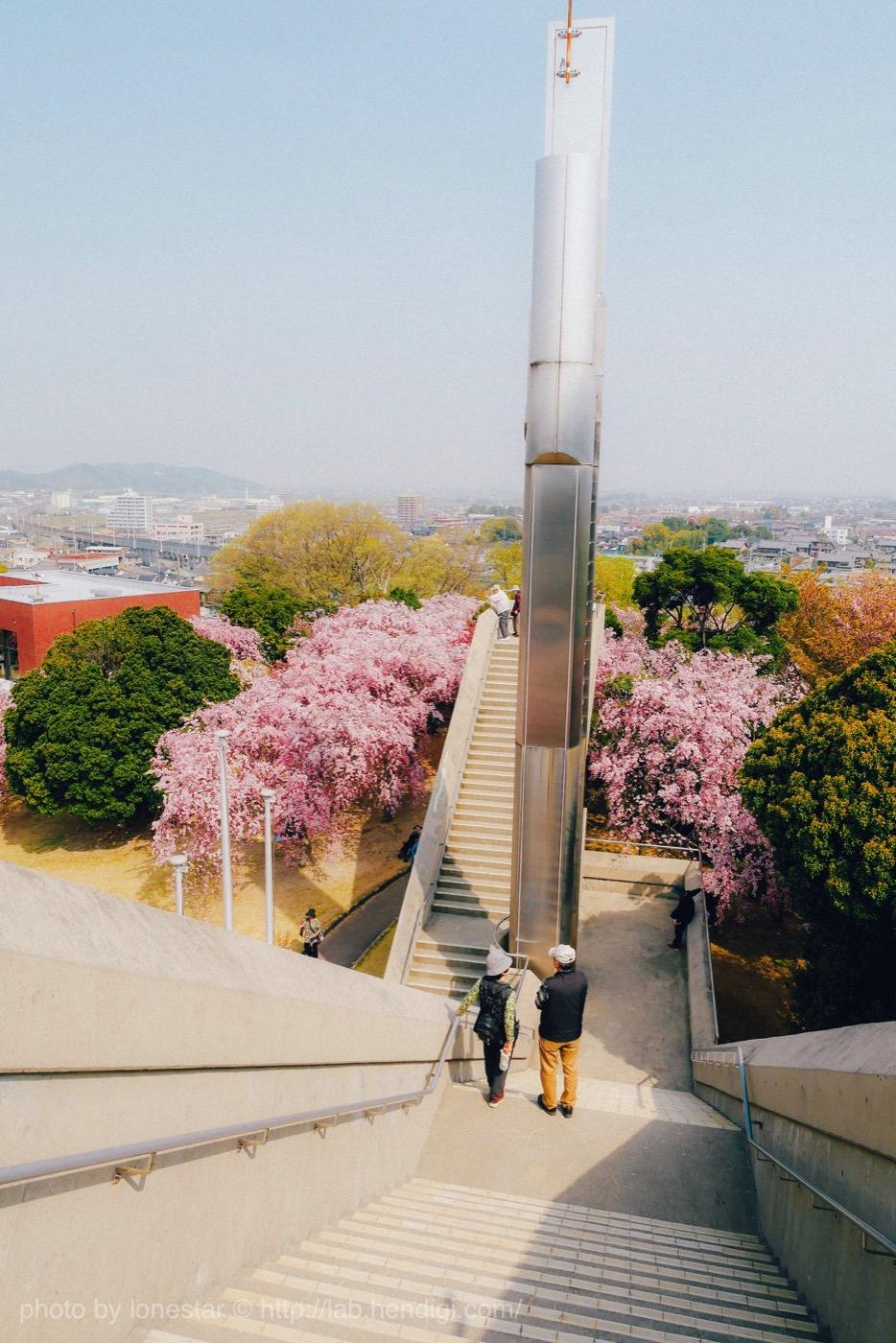 幸田町文化公園