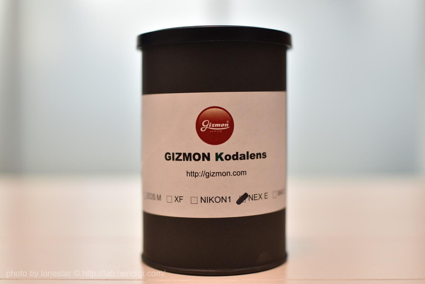GIZMON Kodalens