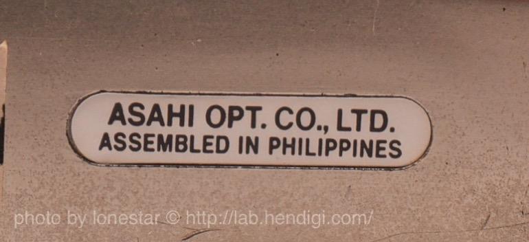 エスピオミニ フィリピン
