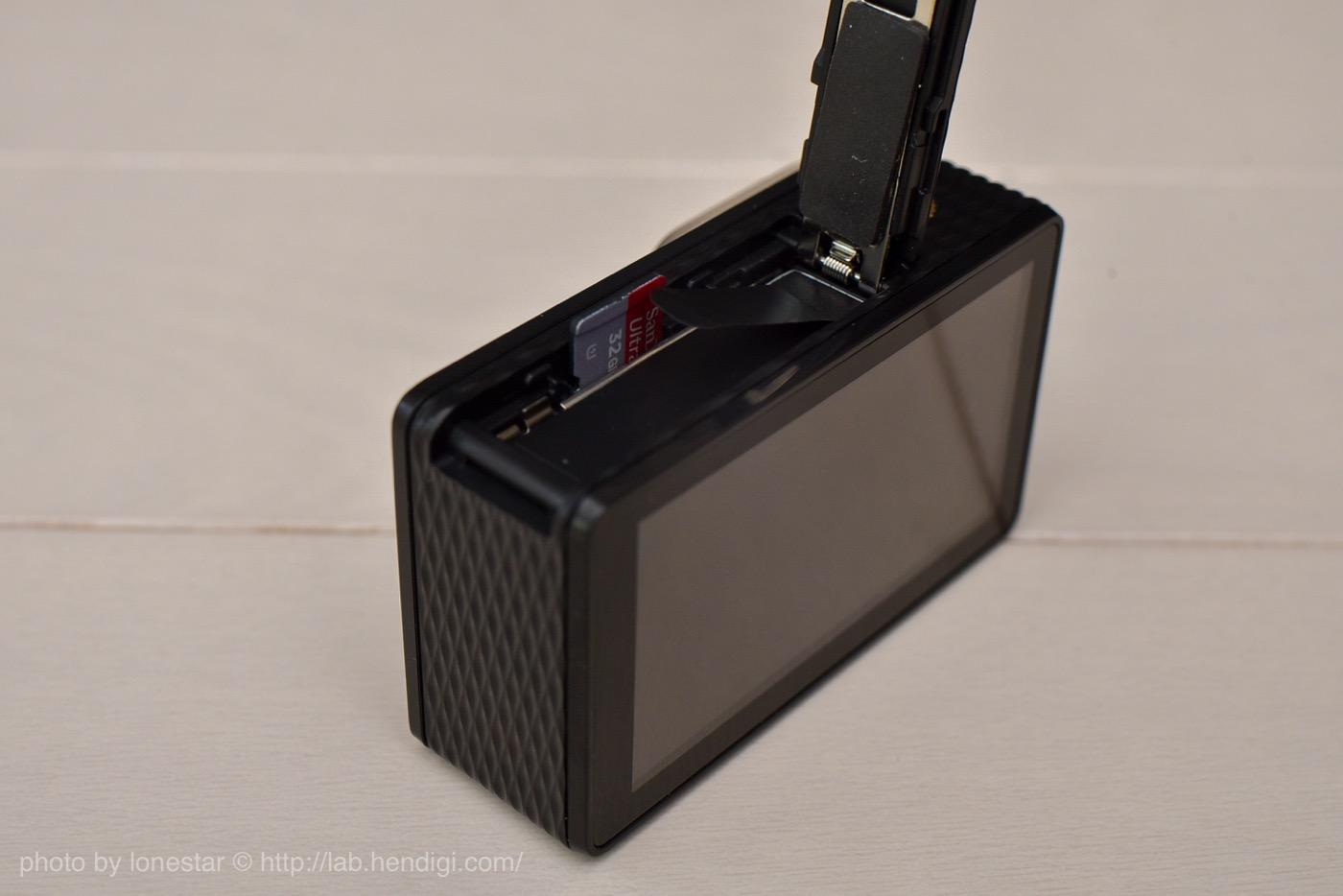 テックビーン T3 バッテリー