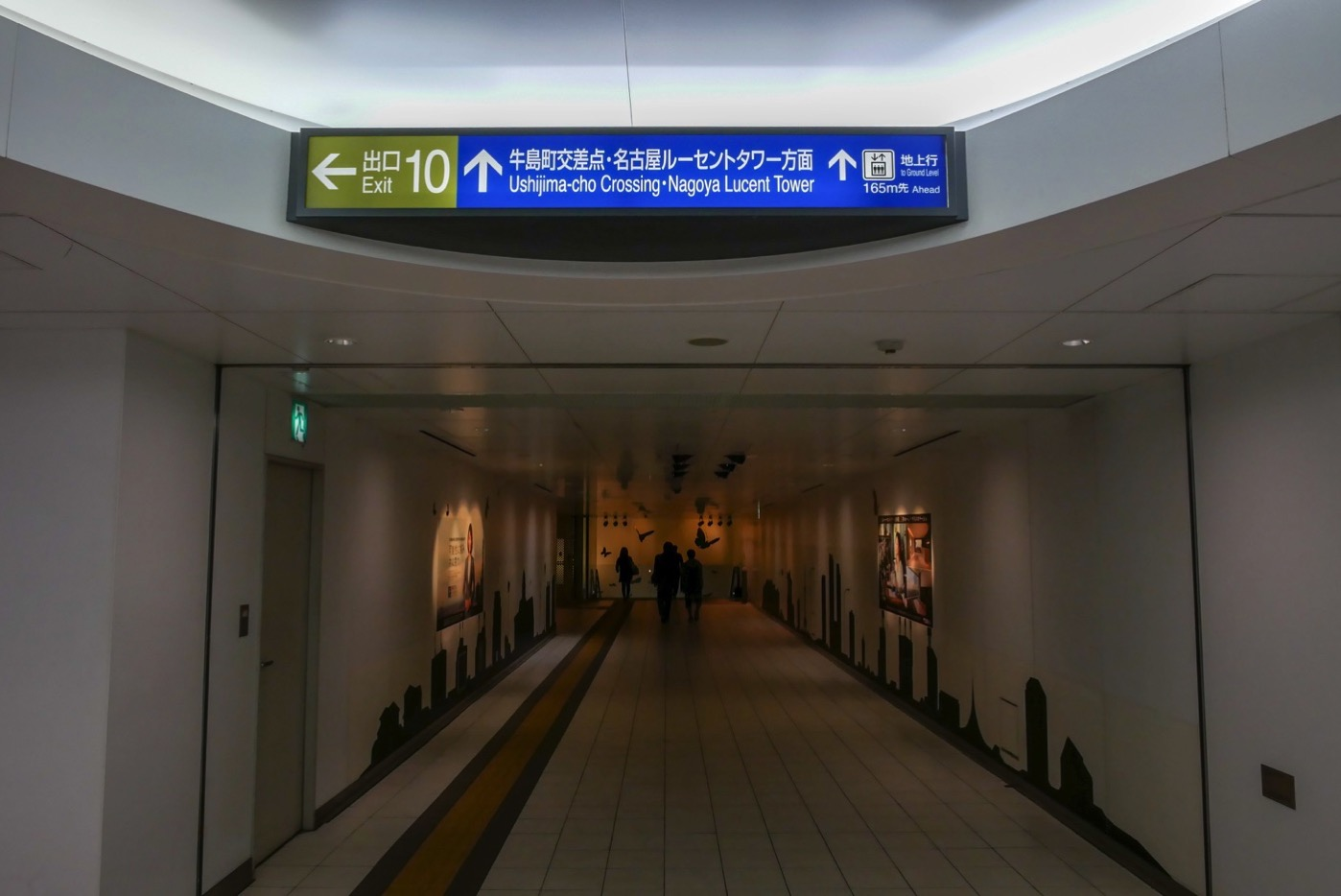 名古屋駅 ルーセントアベニュー 行き方