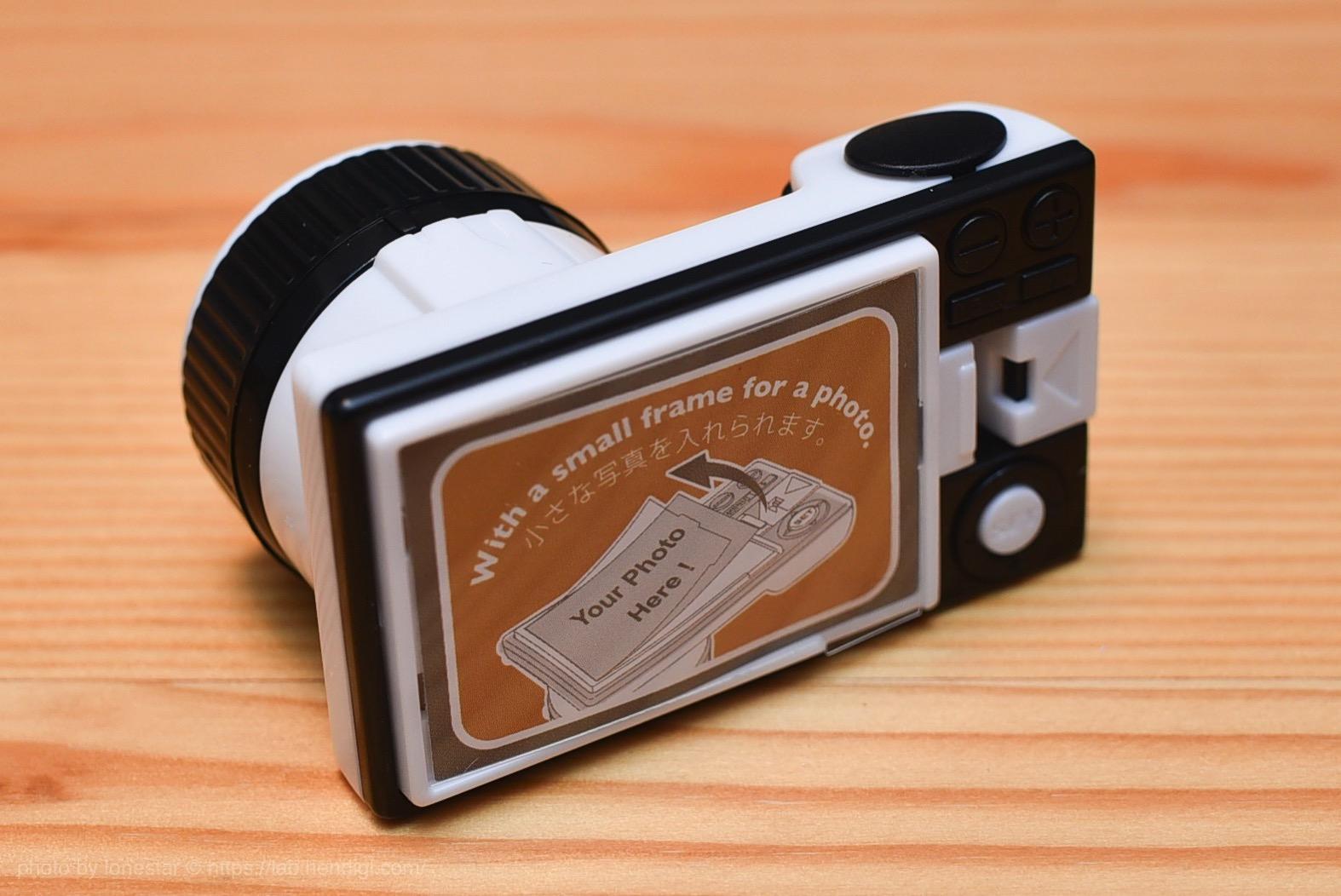 カメラシャープナー