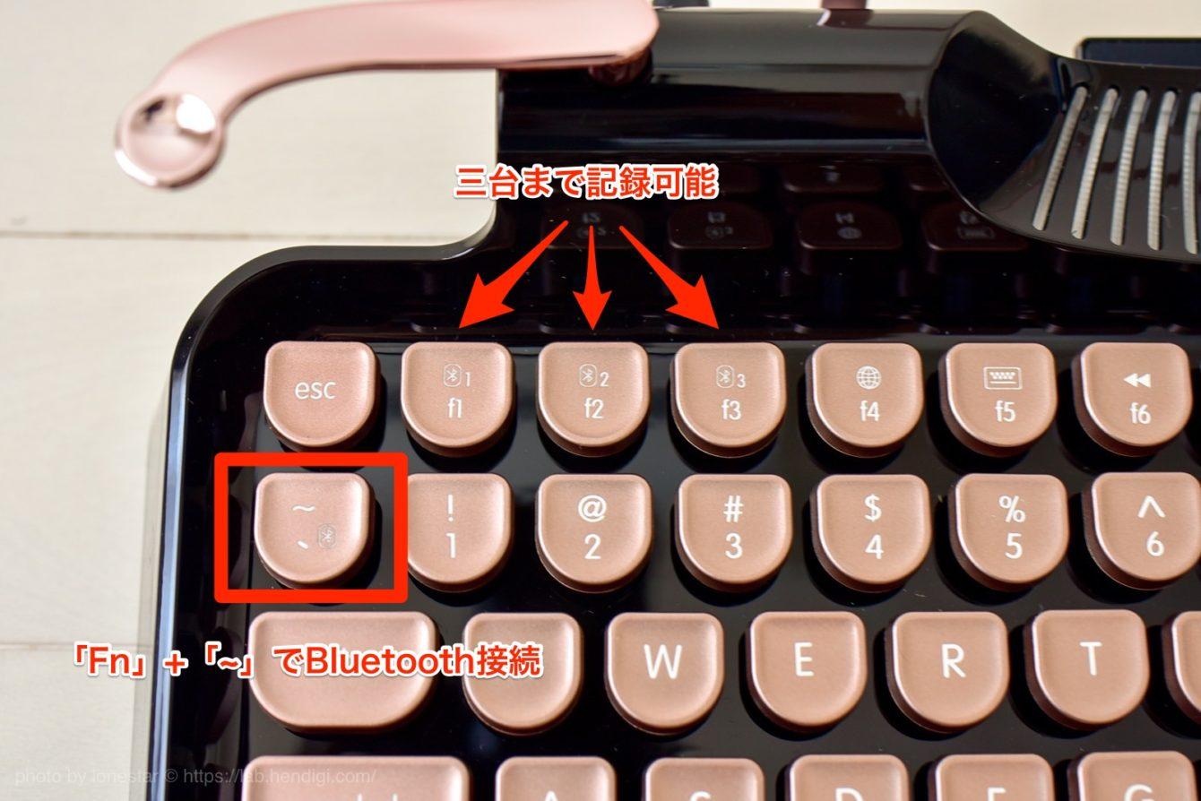 ライメク レトロ Bluetooth メカニカルキーボード