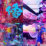 富士フイルム 香港 動画