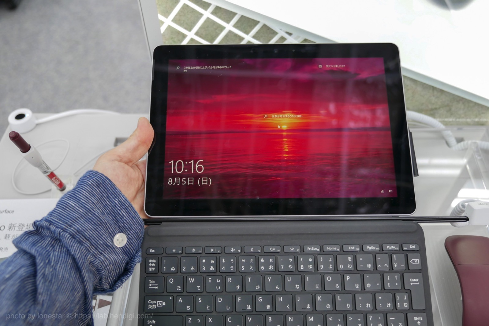 Surface Go ベゼル