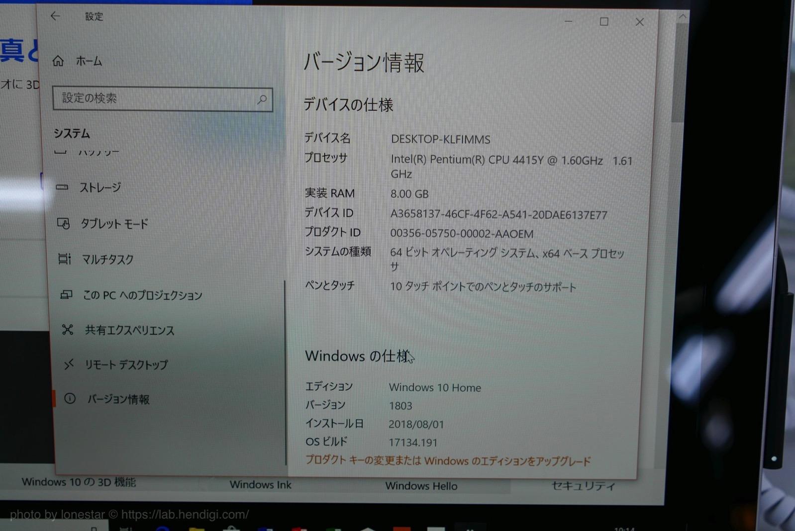 Surface Go スペック