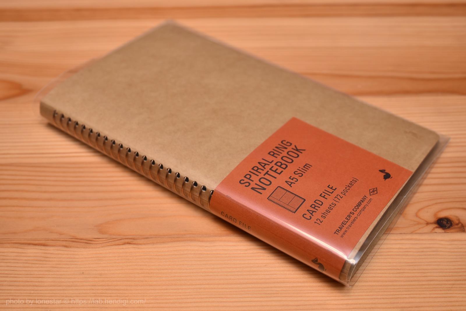 スパイラルリングノート A5 スリム カードファイル