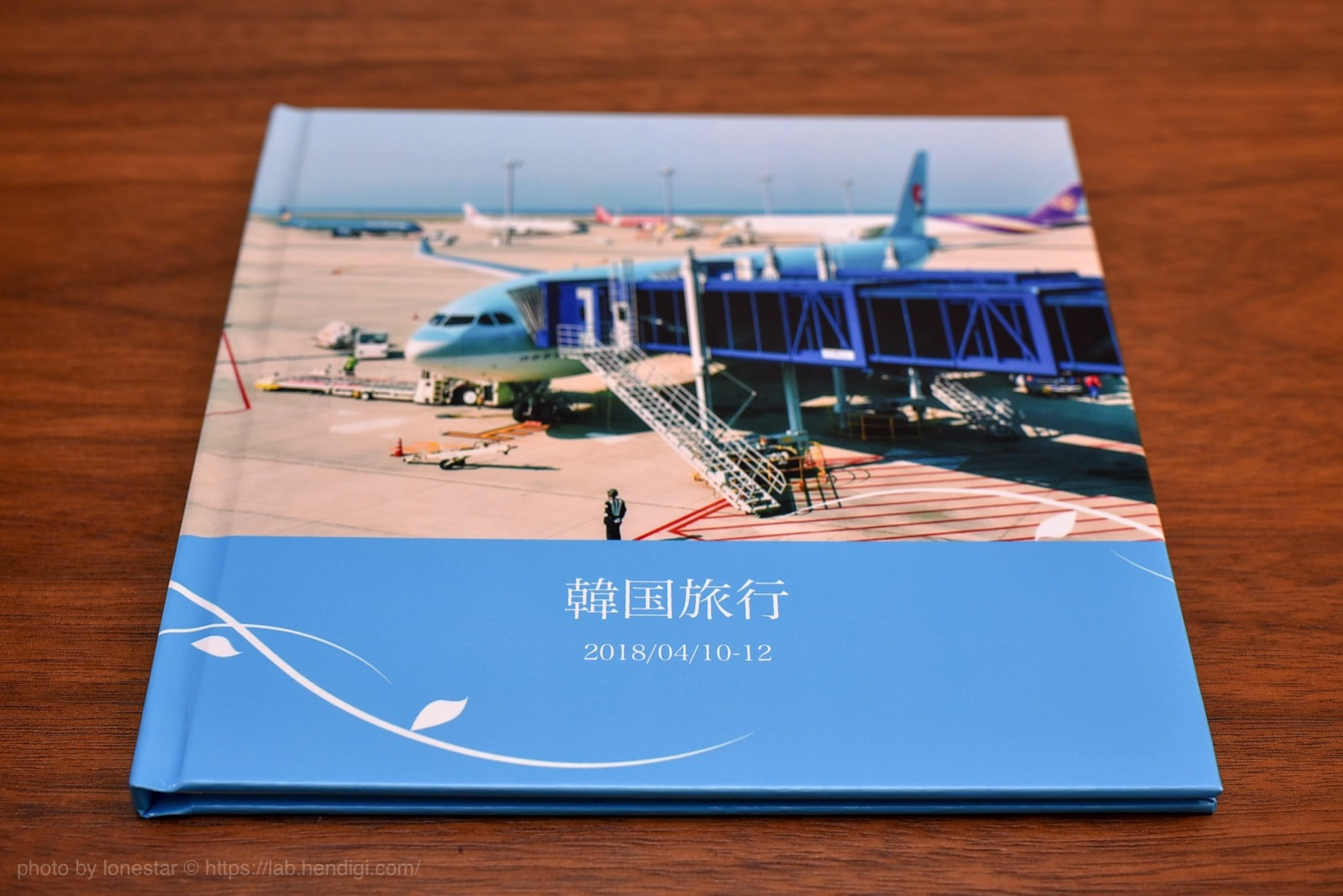 韓国旅行 フォトブック