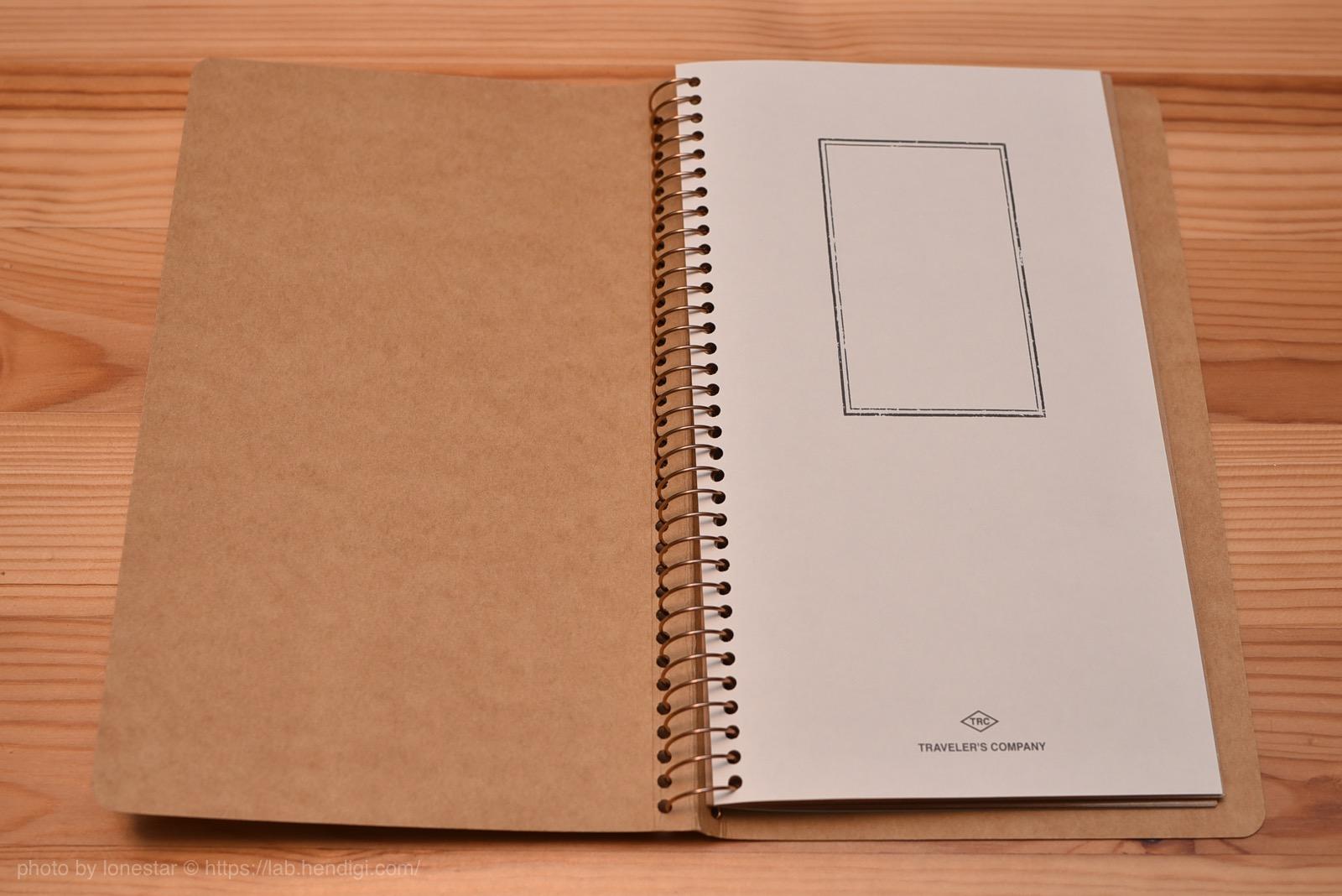 スパイラルリングノート カードファイル