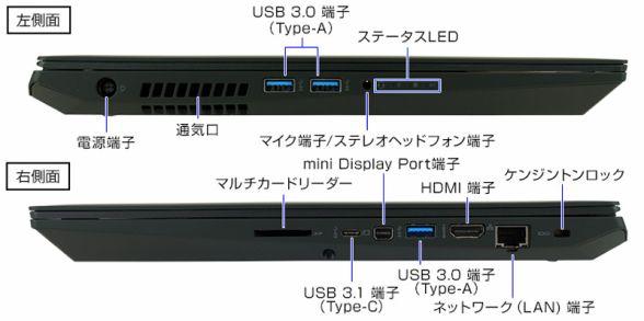 マウス m-Book T510