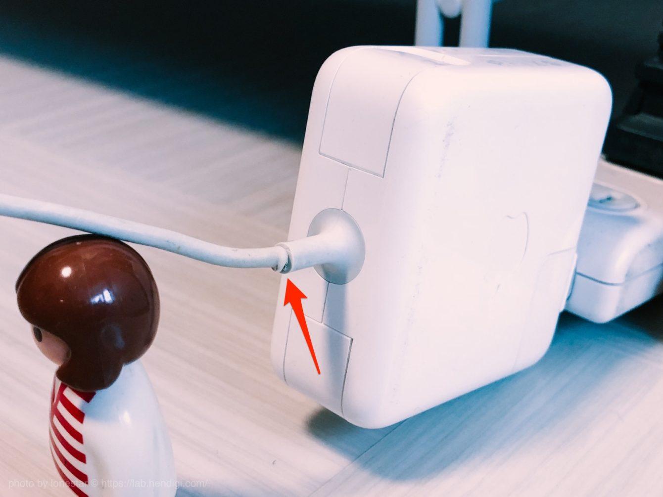 MacBook Air 電源アダプタ