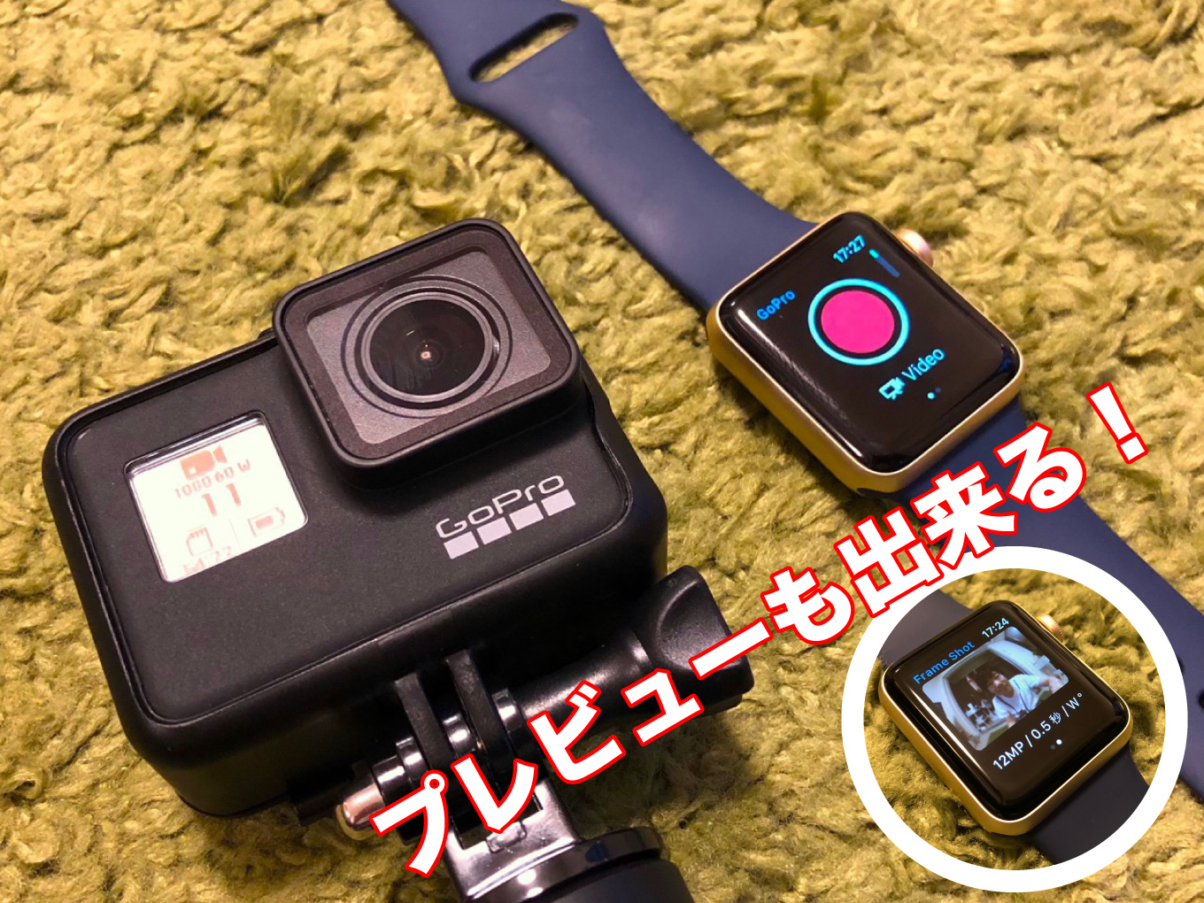 GoPro Apple Watch プレビュー