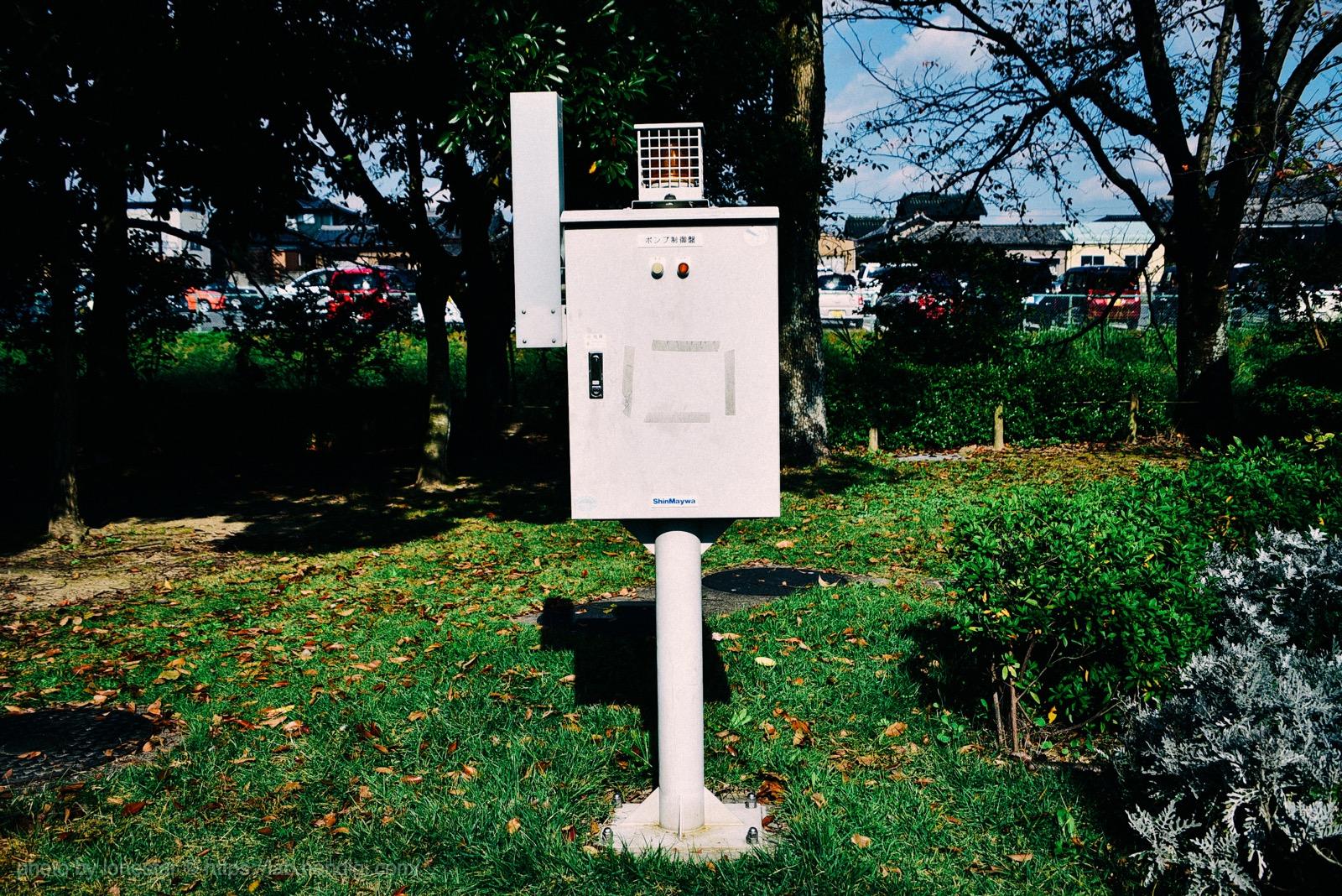 堀内公園 ロボット