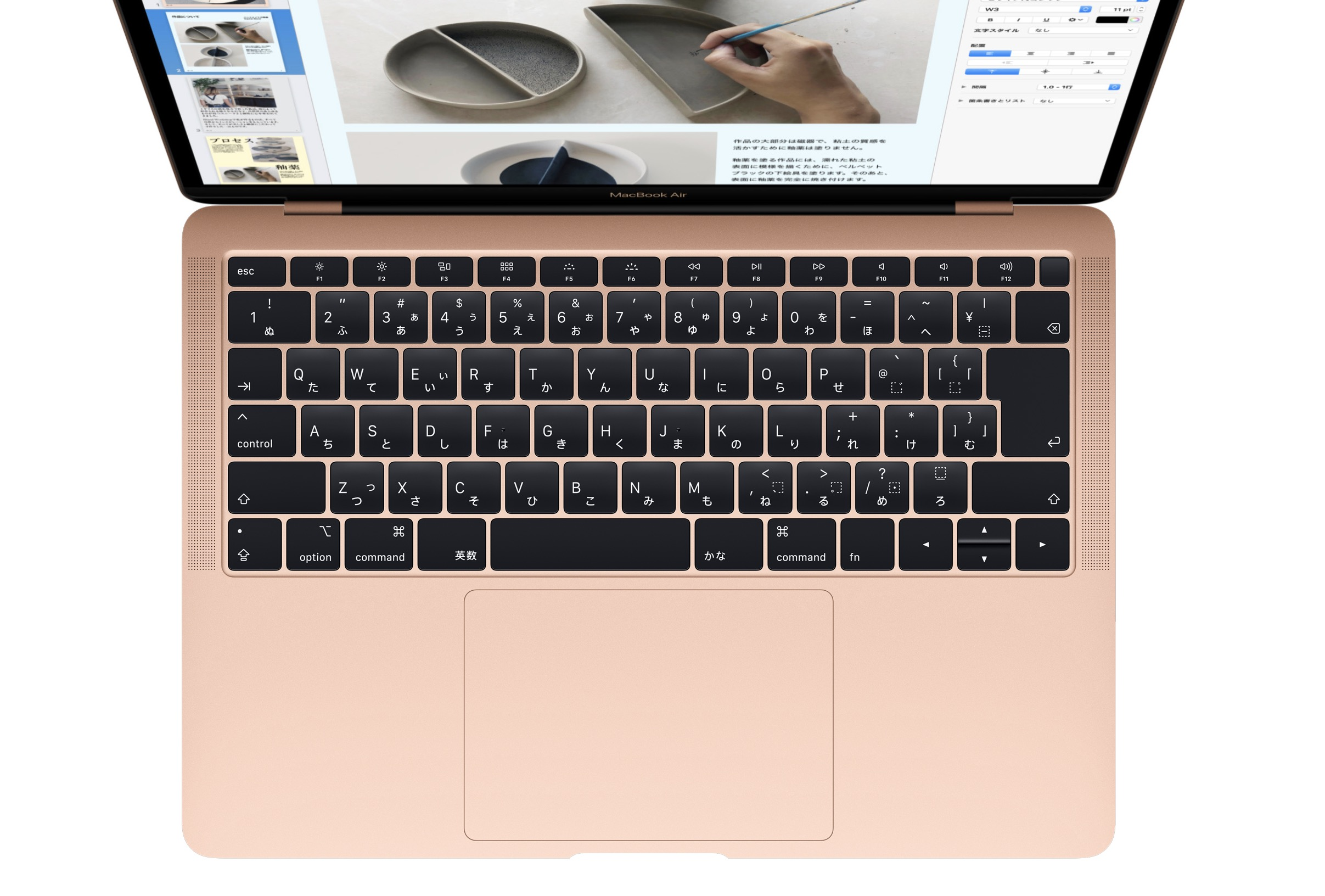 Macbook Air 2018 キーボード