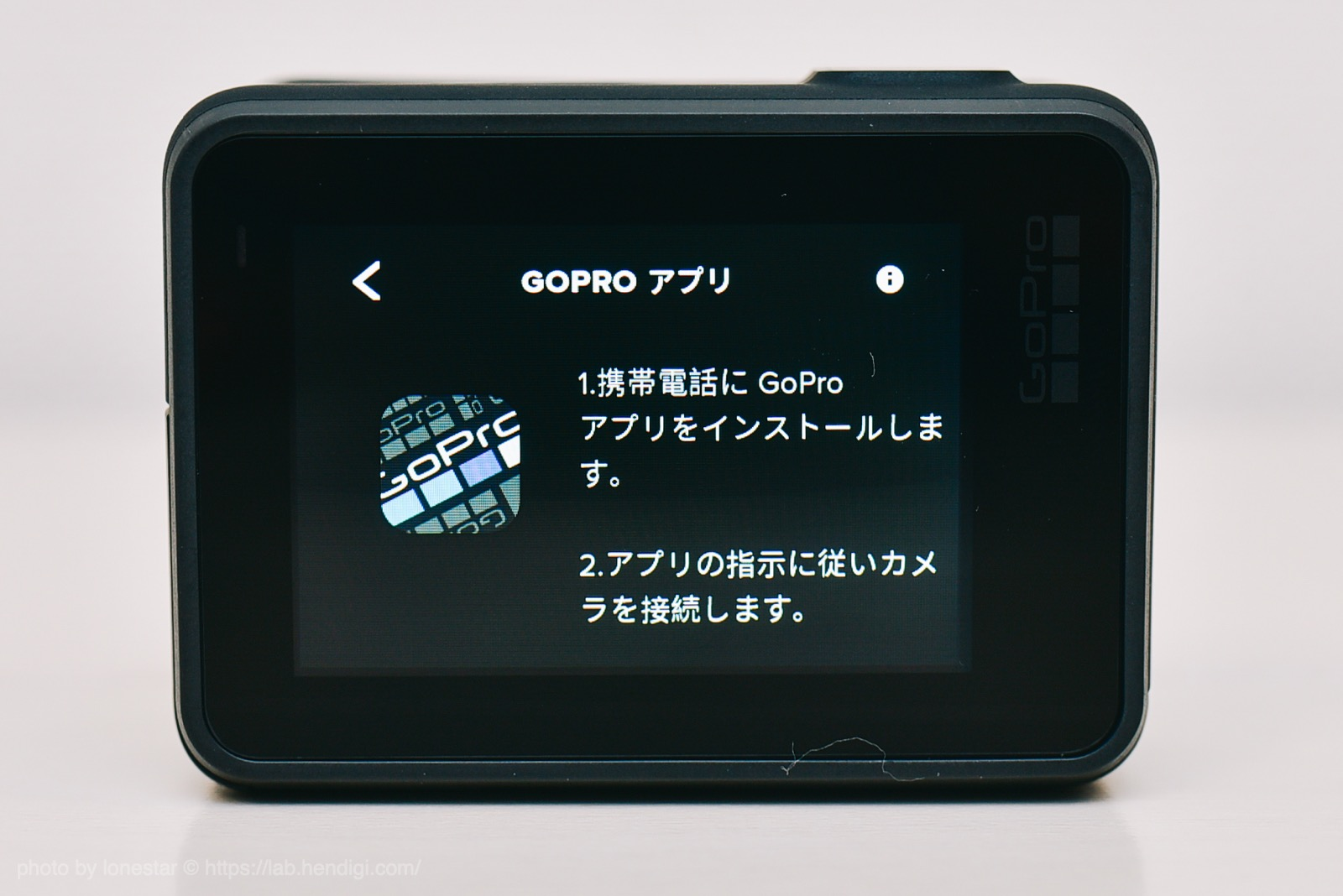 GoPro7BLACK 電源