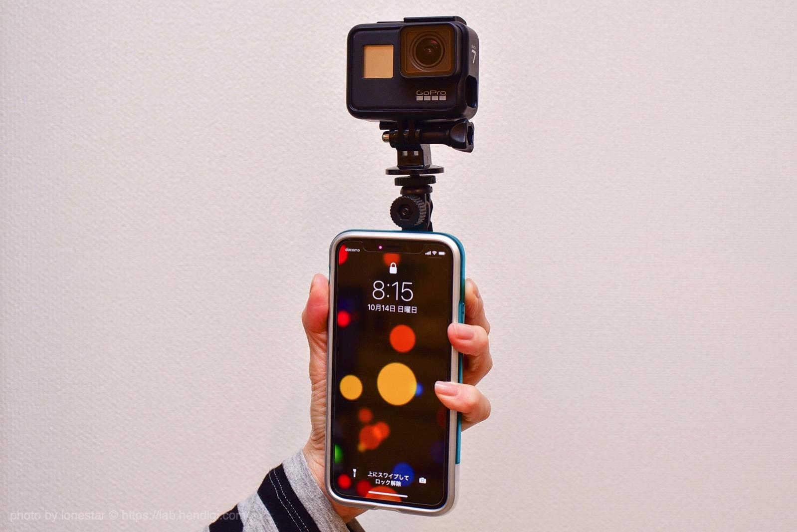 GoPro iPhone マウント