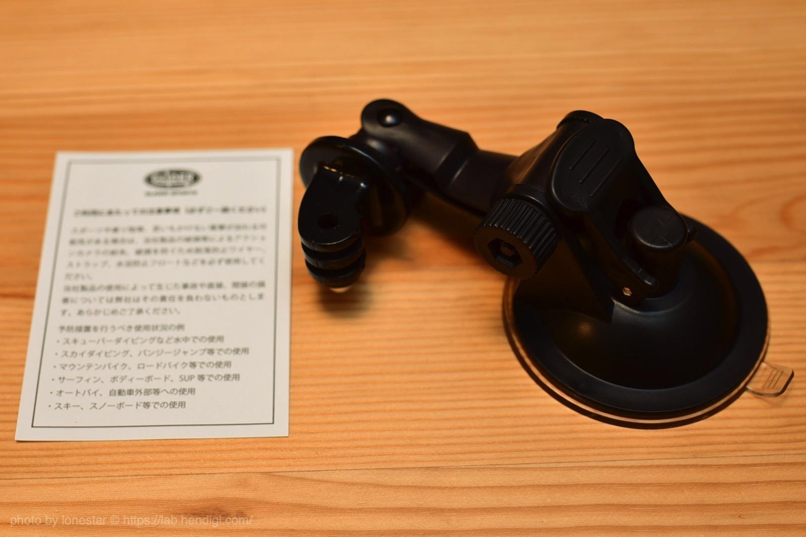 GoPro 吸盤 マウント