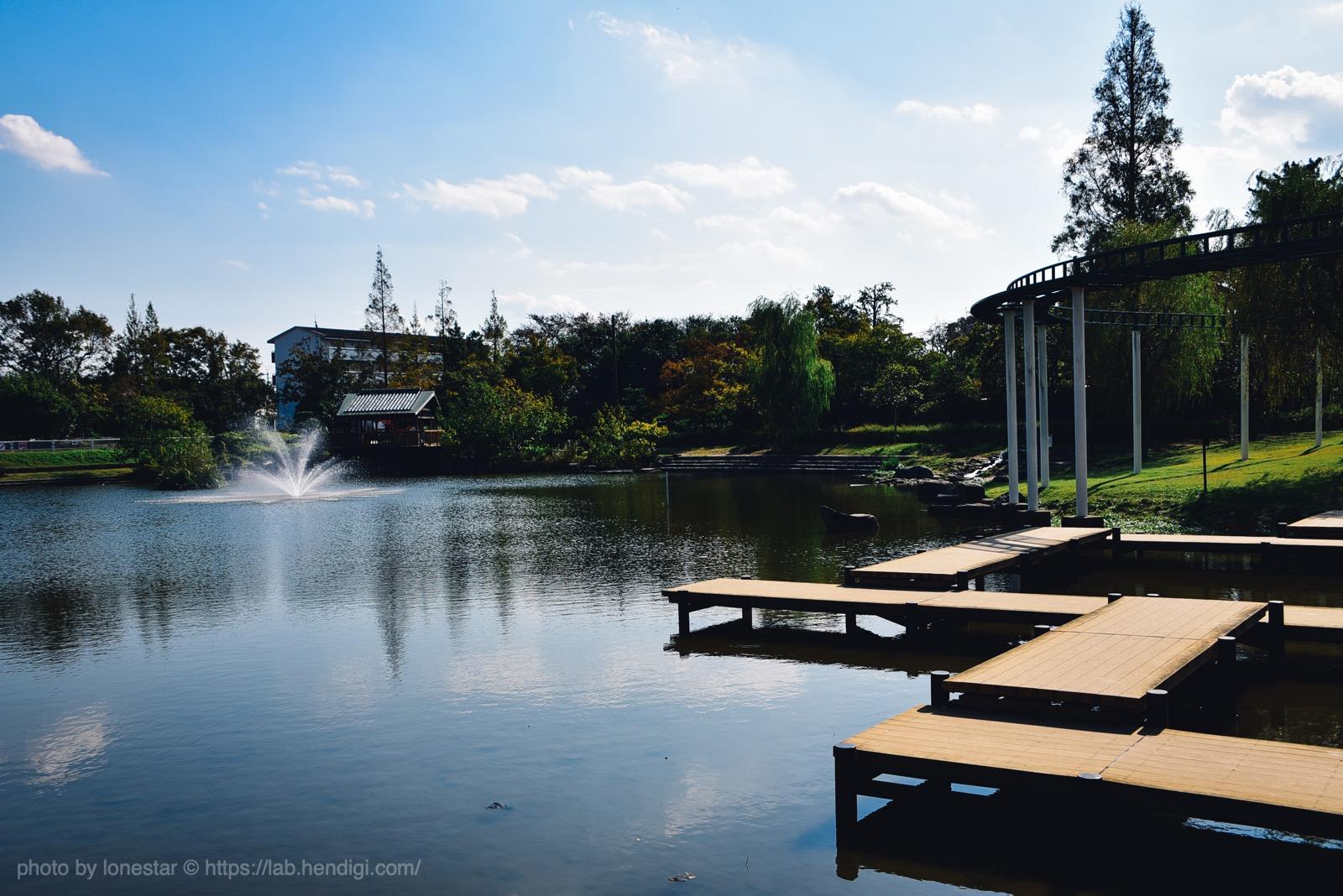 堀内公園 池